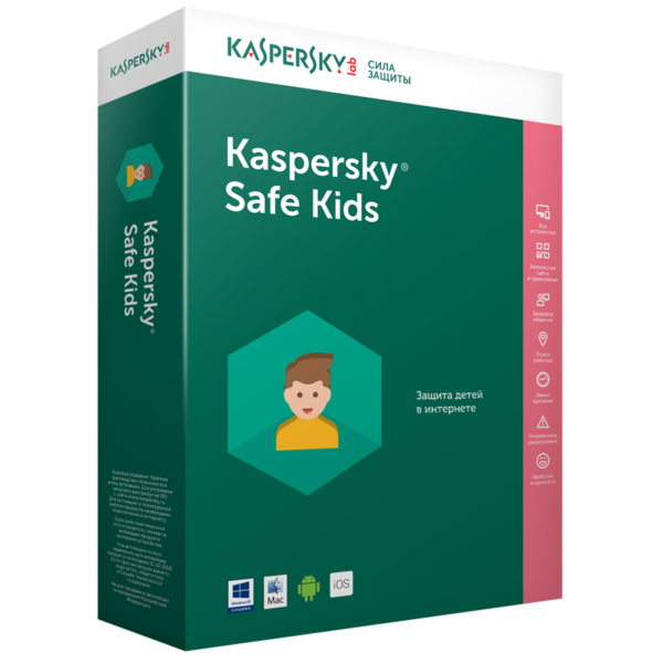 KASPERSKY Safe Kids 2020